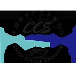 CCS11 Organization Committee